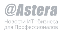 «IT-решения для бизнеса. United Professionals» (IT-UP)
