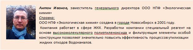 �����-����� ���_2016 (������ �9)