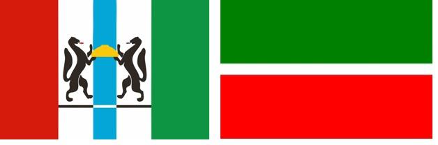 Межрегиональная бизнес-миссия  субъектов малого и среднего предпринимательства  Новосибирской области в г. Казань