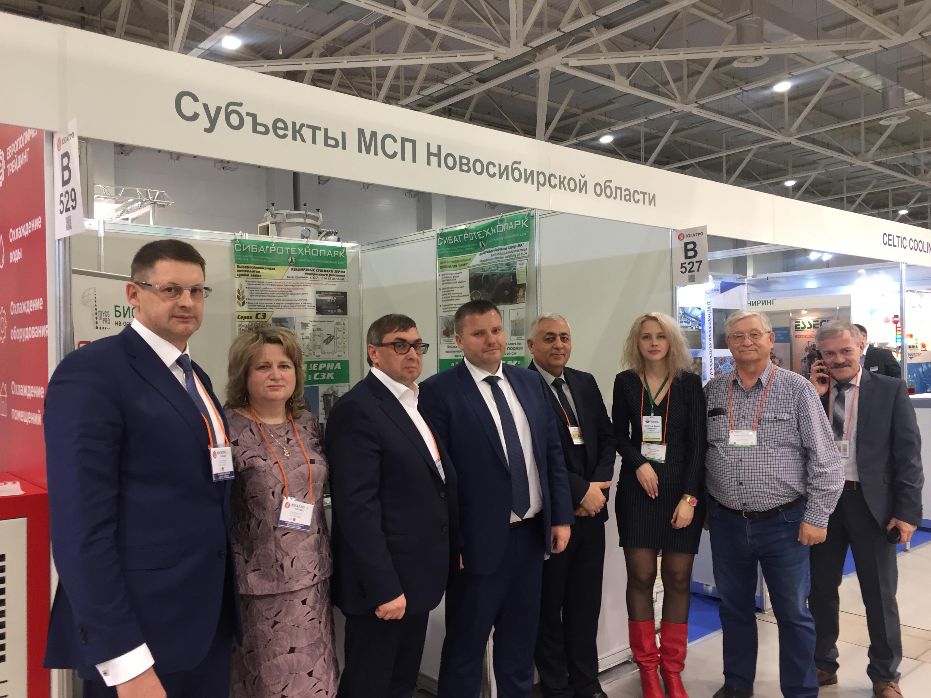 Новосибирские производители привлекли интерес сельхозпроизводителей и переработчиков России