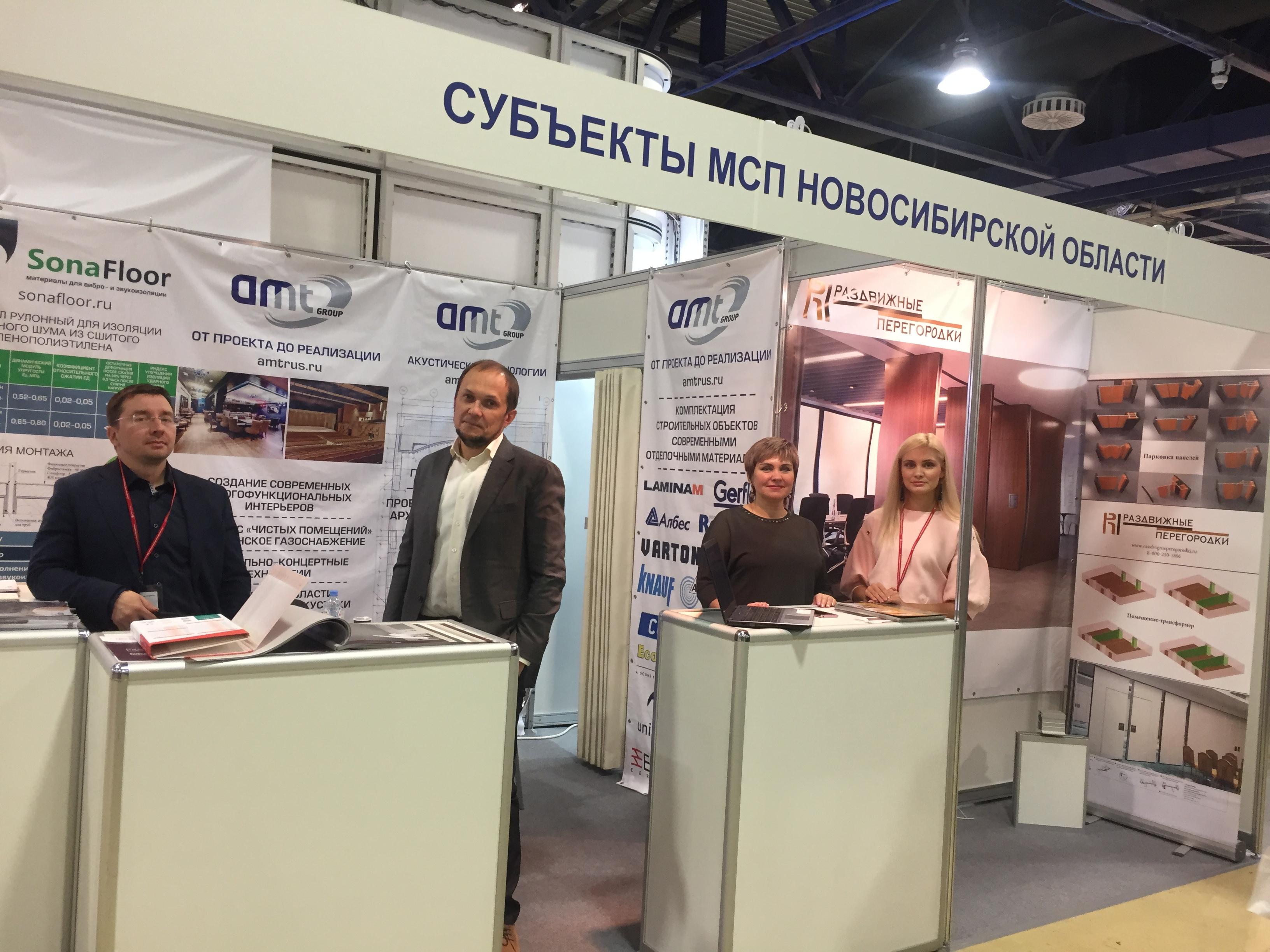 Группа новосибирских компания привезла 30 соглашений и договоров с выставки «Отечественные Строительные Материалы»