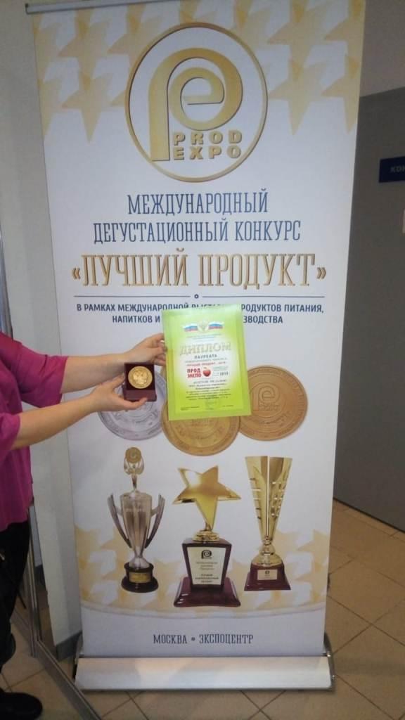 Новосибирская делегация завоевала золотую медаль на «ПРОДЭКСПО-2019»